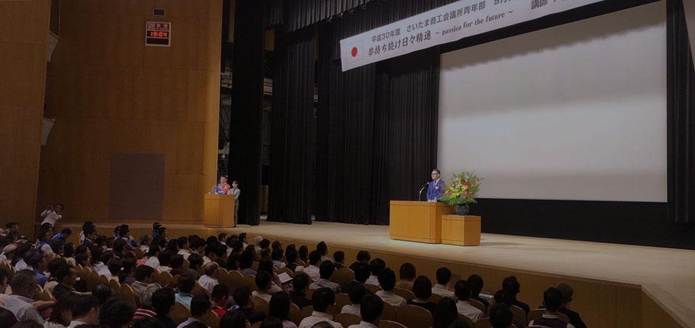 研修・講演会