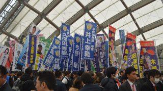 日本商工会議所青年部第38回全国大会「日本のひなた みやざき大会」